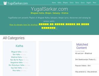yugalsarkar.com screenshot