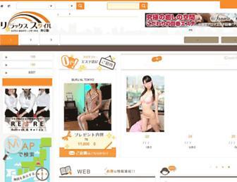 Thumbshot of Esz.jp