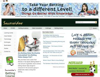 soccerwidow.com screenshot