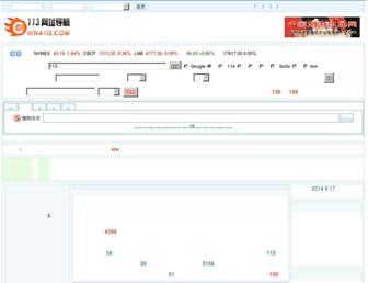 Bec1095b1f00a4854dbba4b1c1c0b7c216d4f99d.jpg?uri=china113