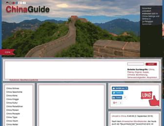 Becc7c746e71c3c2b8c46f80fc64f33e1ca3105e.jpg?uri=china-reisetipps