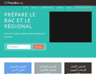 prepabac.ma screenshot