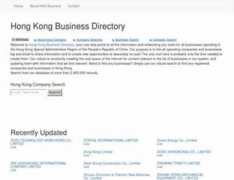 hkgbusiness.com screenshot