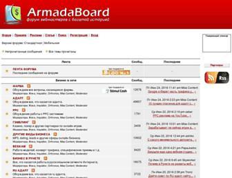 Bedf7568372082683b73186777e8269038489741.jpg?uri=armadaboard