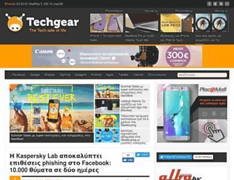 Main page screenshot of techgear.gr