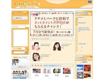 Bef664ab312707edffca315b54d2ca201ddf6cf4.jpg?uri=dhcblog
