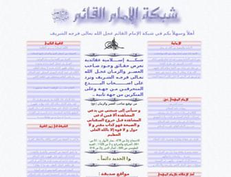 Bf05b0515f123a851f194a87fcbeea03beaf6459.jpg?uri=alqaem