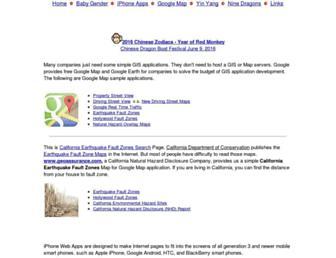 redtreesoft.com screenshot