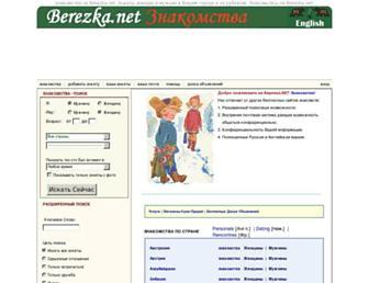 Bf2a27752d0f794888d607db28987f2cf780fc44.jpg?uri=berezka