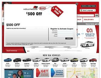 hollywoodkia.com screenshot