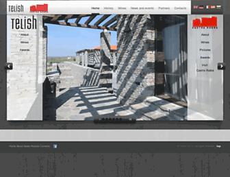 telish.bg screenshot