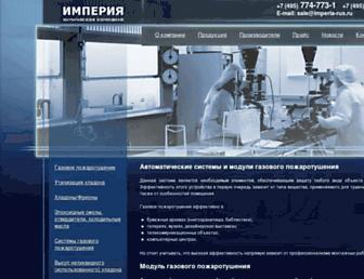 Bf5427e653f07592a3b754034eb6496db519da87.jpg?uri=imperia-rus
