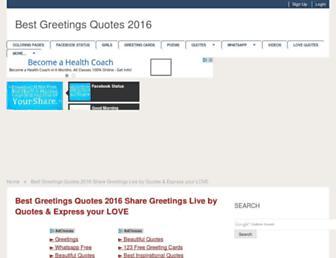 123greetingsquotes.com screenshot