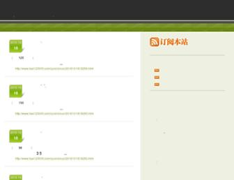 Bf59f0850faab5729fbbf09f7c38566b2bf6fc8b.jpg?uri=hao123000