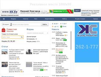 Main page screenshot of nn.ru