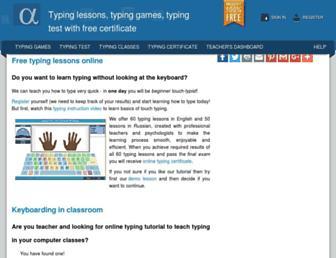 alfatyping.com screenshot