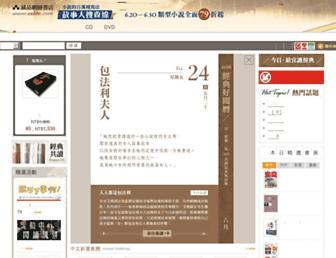 eslite.com screenshot