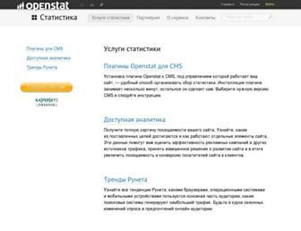 Bfa5411ad89f8187cc0806db03941ee0516604f6.jpg?uri=mp.openstat