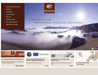 Main page screenshot of kaesestrasse.at
