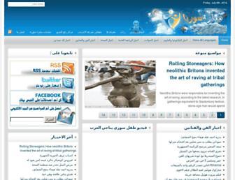 manartsouria.com screenshot