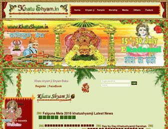khatushyam.in screenshot