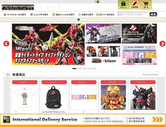 Fullscreen thumbnail of p-bandai.jp