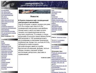 Bff40ff6a0a5e0f9cef4e8353126d009c5e06b16.jpg?uri=component