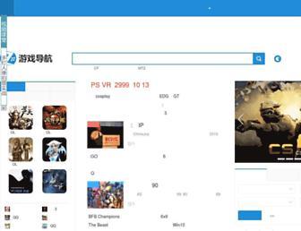 C0052533b7a9b352d1f63418586f68c767a086b0.jpg?uri=game.zol.com