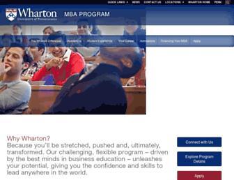 mba.wharton.upenn.edu screenshot