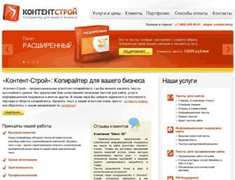 C047ac7b4a8572cd43cc92406a63c255b600bcd8.jpg?uri=content-stroy