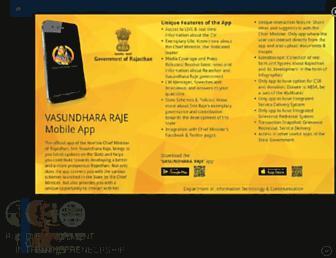 livelihoods.rajasthan.gov.in screenshot