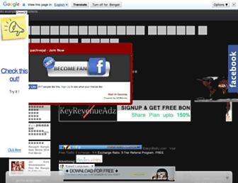 amderblogger.blogspot.com screenshot
