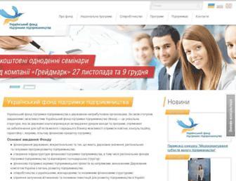 Main page screenshot of ufpp.gov.ua