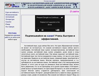 C06729f6d2c3b9ccc7ab1fa4f03b231642ed38a9.jpg?uri=englspace