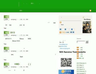 C0782539df90977b1d3d293a54c1f82e70ce1bcf.jpg?uri=sunqiang.org