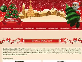 imerrychristmaswishes.org screenshot