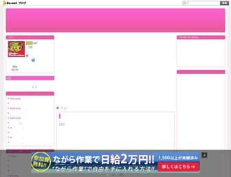 C0bcea7f9483f4befe8e48ac8b03355528456e57.jpg?uri=hana-brain.blog.so-net.ne