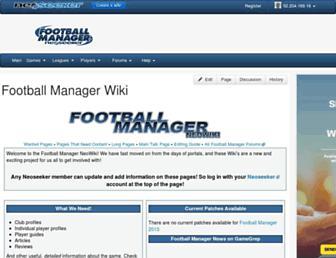 footballmanager.neoseeker.com screenshot