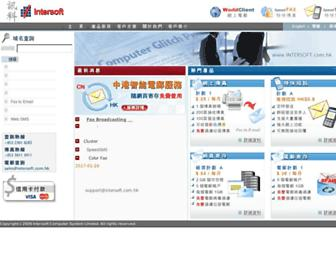 C0cb8a192c4b3c600228bb63f757881adc9c5ddc.jpg?uri=intersoft.com