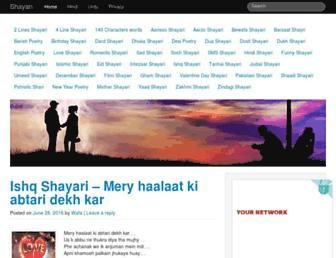 letsjoy.com screenshot