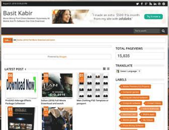 basitkabir.blogspot.com screenshot