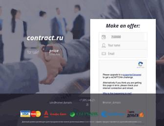 C0de4071b5803cf44717cea243b120b74220a36c.jpg?uri=contract