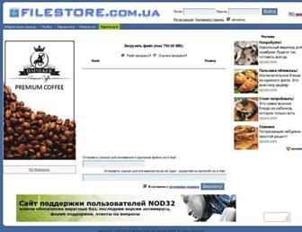Thumbshot of Filestore.com.ua