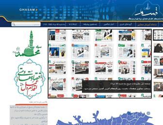 Thumbshot of Ghasam.ir