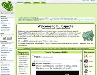 bulbapedia.bulbagarden.net screenshot