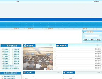 Thumbshot of Scjst.gov.cn