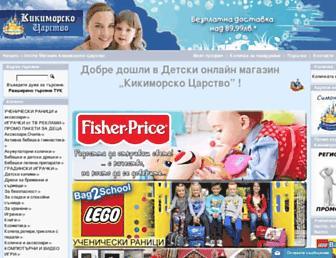simonovi-bgshop.com screenshot