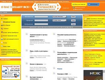 Main page screenshot of vbuzuluke.ru