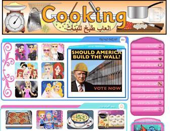 C12767ed2adeae4dc87680b03ab51788965fd9a8.jpg?uri=cooking-games-banat.blogspot