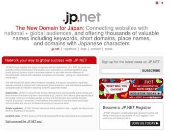 Thumbshot of Jp.net